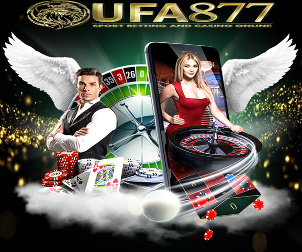 Ufabet สุดยอดเว็บไซต์คาสิโนออนไลน์