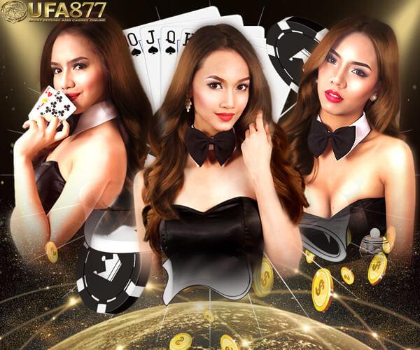 Sexybaccaratบริการคาสิโนออนไลน์ใหญ่ที่สุดในประเทศไทย