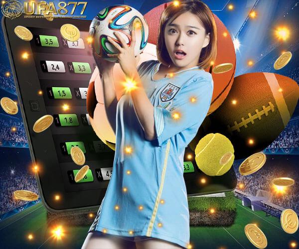 แทงบอลขั้นต่ำ10บาทราคาดีที่สุดในประเทศไทย